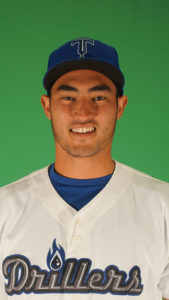 Mitchell White Dodgers Top Prospects
